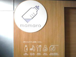 mamaroアイコン
