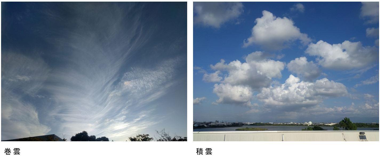 巻雲と積雲の比較写真