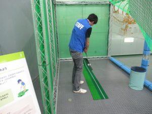 EPONゴルフでパター体験